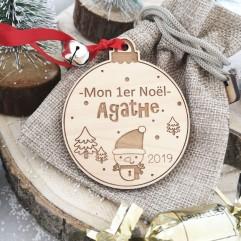 """Boule de Noël """"Mon premier Noël"""" rouge"""