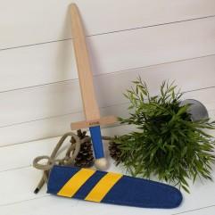 Epée bleu et jaune personnalisable Grandes Médiévales (40cm)